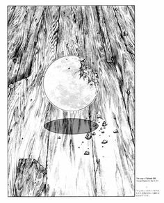 Katsuhiro Otomo – Akira | Graphicine