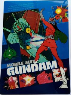 【超レア】 機動戦士ガンダム RX-78 シャア エルメス 下敷き 5_画像1