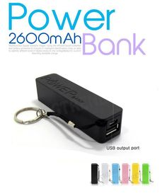 Promotion Power Bank Mobile Charger with China Factory Price
