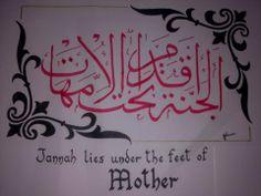 #ArabicCalligraphy By Syed Jaheen Moulvi #paradiseundermothersfeet #nafioarts