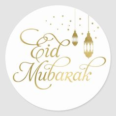 Shop Eid Mubarak Stickers, Ramadan Mubarak Stickers created by FreesiaDesign. Personalize it with photos & text or purchase as is! Eid Adha Mubarak, Eid Al Adha, Images Eid Mubarak, Eid Mubarak Wünsche, Eid Moubarak, Eid Images, Eid Mubarak Quotes, Happy Eid Mubarak, Eid Mubarak Stickers