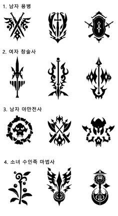 Cool Symbols, Magic Symbols, Character Symbols, Character Art, Icon Design, Design Art, Gravure Laser, Alphabet Symbols, Epic Tattoo