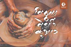 AMS Bhima.. Download Marathi, Hindi calligraphy fonts software at www.indiafont.com #calligraphyfonts #indiafont #marathi #hindi Marathi Calligraphy Font, Font Software, Typography Design, Free, Type Design, Typographic Design