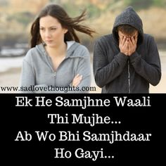 "saddest quotes ever in hindi | saddest quotes ever | sadhguru quotes | sadhu | sadhguru | Keshav Bhan Sadh | Kenza Sadoun El Glaoui | Noel Dandes | Sad Quotes | sadness and ""trulllyyyyness"" | Sad Love Quotes |alone | alone quotes | alone boy | alone photography | alone quotes feeling | Lulu | SLMARS | Mary Papas | Alone With My Thoughts | Alone again, naturally | Alone ..... |"