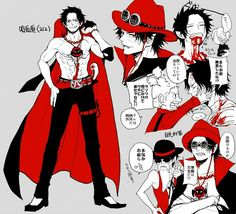 Ace Luffy