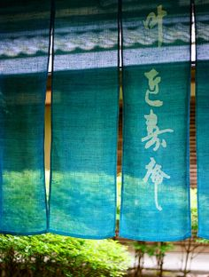 I love this idea for outdoor or indoor curtains. Noren's Inner Sanctuary by jphanky08, via Flickr