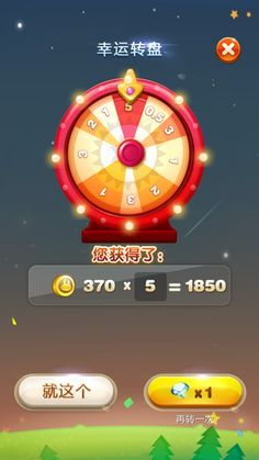 Can You Really Get Paid to Test Video Games Game Gui, Game Icon, Roulette Game, Game Ui Design, App Design, Design Ideas, Test Video, E 38, Game Interface