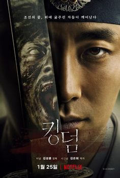 If you are a Korean drama addict like me, you must be desparately waiting for it. So, here's the Complete Korean Drama 2019 List For You To Check Out. Good Netflix Tv Shows, Netflix Series, Tv Series, Poster Series, Watch Netflix, Korean Drama List, Korean Drama Movies, Korean Dramas, Recommended Korean Drama