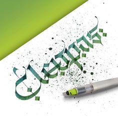 "Greeting ""Cleopus"" ✍  #lalitmourya207 #calligraphymasters #handmadefont #typegang #goodtype #pillotparallelpen"