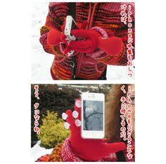 http://portal.nifty.com/kiji/130117159163_1.htm  手袋をたこにする