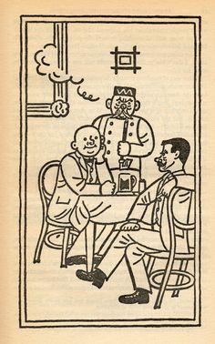 "Josef Lada – Illustration for Jaroslav Hašek's ""The Good Soldier Švejk and His Fortunes in the World War,"" 1924 Slovak Language, First Novel, World War One, Illustrators, Sketches, Inventors, Comics, Czech Republic, Languages"