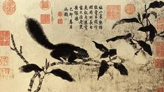 Qian Xuan (1235-1305) : Peach Branches and Squirrel