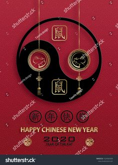 Happy chinese new year 2020 year of the Rat, red and gold paper cut rat character, flower and asian elements with craft style on background (Translation : happy chinese new year year of the rat) Chinese New Year 2020, Happy Chinese New Year, Year Of The Rat, Gold Paper, Paper Cutting, Asian, Graphic Design, Flower, Craft