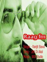 Artist : Ranjit Bawa  Album : Jatt Di Akal (Single) Tracks : 1 Rating : 9.3125 Released : 2012 Tag's : Punjabi, Ranjit Bawa - Jatt Di Akal (Single), Jatt Di Akal mp3 song, Jatt Di Akal mp3 song download,  http://music.raag.fm/Punjabi/songs-38078-Jatt_Di_Akal_(Single)-Ranjit_Bawa