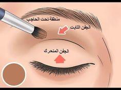 Makeup Dupes, Skin Makeup, Makeup Cosmetics, Beauty Makeup, Makeup Looks Tutorial, Eyeliner Tutorial, Natural Prom Makeup, Learn Makeup, Beauty Care Routine