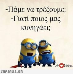 Funny Statuses, Funny Memes, We Love Minions, Mood Quotes, Life Quotes, Ancient Memes, Funny Greek Quotes, Minion Jokes, Funny Phrases