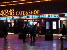 前田敦子卒業の街頭インタビュー?@AKB48 CAFE