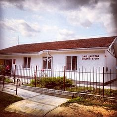 Kingdom Hall in Novaya Odessa, Ukraine. Photo shared by @boriszhivotnoe7 Submit your photos etc…