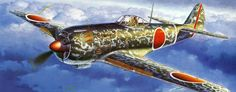 Nakajima Ki-84 Type 4 Fighter Hayate 'Frank' (Hasegawa box art)