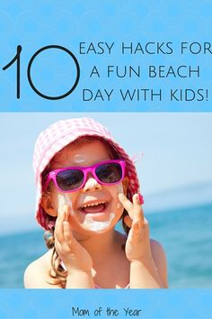 Planning a family beach trip? You need these 10 Hacks for surviving a beach trip with kids. These tips and tricks will make your next seaside vacation a breeze! I never thought of #7, but am SO GLAD to now know this trick!