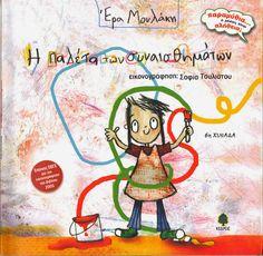 Feelings Activities, Preschool Activities, Teaching French, Special Education, Kindergarten, Comics, Books, Smileys, Dyslexia