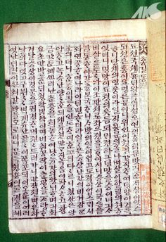 [Middle Ages-Joseon] Honggildongjeon (Tale of Hong Gil-dong) First novel written in Korean criticizing social order of the times)