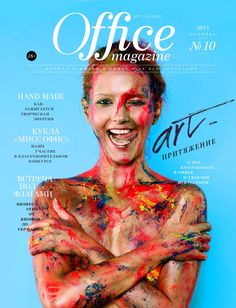 Office magazine 10, October 2015