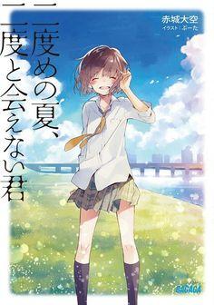 Manga girl Kawaii Watercolor
