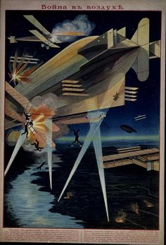 Russian Lithograph, Painting depicts aerial battle with airplanes and airships. (Hoover Institution Russian Empire and Soviet Poster Collection) Wilhelm Ii, Kaiser Wilhelm, World War One, First World, Zeppelin, Ww1 Posters, Ww1 Art, Steampunk, Air Fighter
