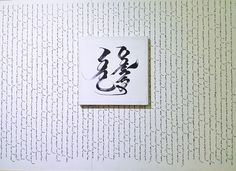Although the Mongolian language in Mongolia uses a Cyrillic orthography adopted during the Communist era, Mongolian calligraphy is written in the traditional Mongolian bichig script. In 2013, Mongolian Calligraphy was inscribed on the UNESCO List of Intangible Cultural Heritage in Need of Urgent Safeguarding.