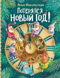 圣诞节创意插画海报设计 更多设计资源尽在黄蜂网http://woofeng.cn/