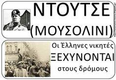 28th October, School, Image, Revolution, Greek, Greece