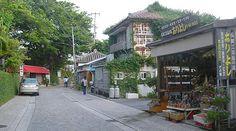 Naha's Tsuboya district has been a center for Okinawan pottery since the era of the Ryukyu Kingdom.