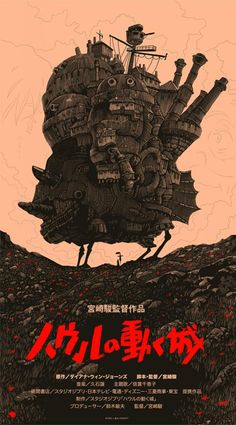 """Olly Moss × Studio Ghibli's """"Howl's Moving Castle"""" poster prints for Mondo at SDCC!"""