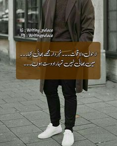 Cute Love Wallpapers, Age Difference, Urdu Novels, Waiting For Her, Writing Styles, Most Romantic, Reading, White Aesthetic, Jokes