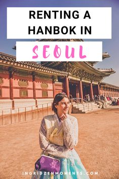 Oneday hanbok – renting a hanbok in Seoul – IngridZenMoments – Travel Destinations South Korea Seoul, South Korea Travel, Some Beautiful Pictures, Great Pictures, Bukchon Hanok Village, China Travel, Paris Travel, Long Weekend, Renting
