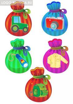 Подарки - Детский логопед в Дмитрове от 500 руб/час - Ольга Тихомирова |