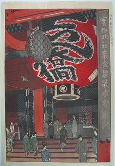 The Great Lantern of the Senso Temple, Asakusa  by Kasamatsu Shiro, 1934 - Japanese Color Woodblock Print -  The Lavenberg Collection of Japanese Prints