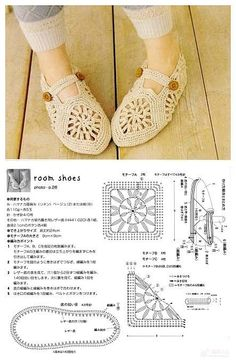 Crochet Slippers - Crochet Diagram Pattern