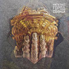 Город Солнца | Antethic