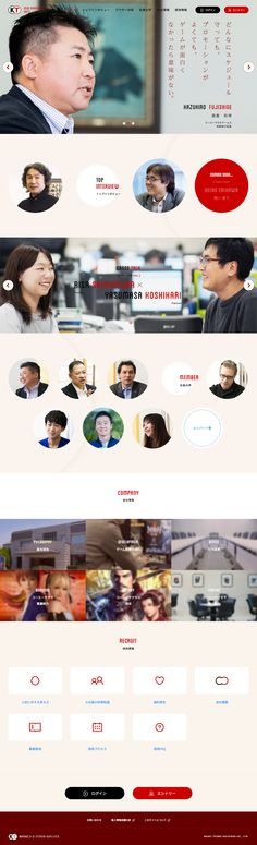新卒採用2017   コーエーテクモ ホールディングス https://www.koeitecmo.co.jp/recruit/graduate/2017/