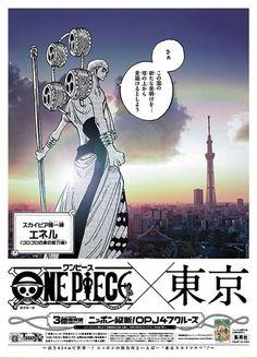 One Piece 東京:エネル