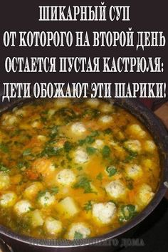 26 A Magazine of Culinary Recipes for Cooking … – Chicken Recipes Italian Recipes, New Recipes, Soup Recipes, Cooking Recipes, Healthy Recipes, Yummy Recipes, Italian Chicken Dishes, Easy Casserole Recipes, Food Platters