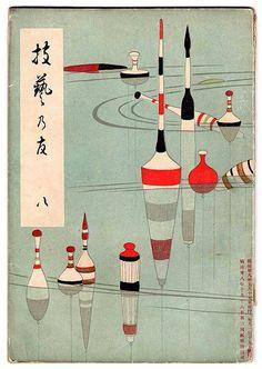 Japanese fishing bobs