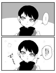 警察学校編でざわざわしてる間私はショタを描いていた…(夢絵) Conan, Magic Kaito, Detective, Police, Animation, Manga, Drawings, Cute, Anime