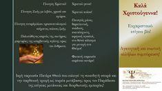 Καλά Χριστούγεννα! Personalized Items, Books, Libros, Book, Book Illustrations, Libri