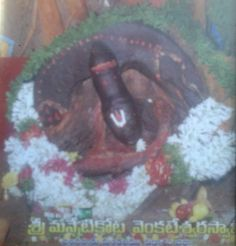maneti kotta venkateswara swami temple in ullava padu mandalam