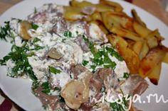 Говяжий язык со сливочным соусом и грецкими орехами