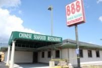 888 Chinese Seafood Restaurant - delicious authentic Sichuan food. Word has it that there are two menus, so ask for the Chinese menu.