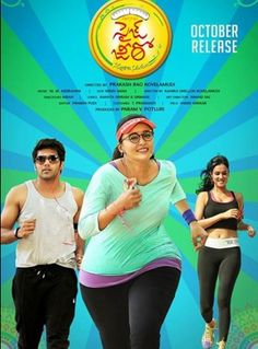 Size Zero Telugu Movie Free Download HD